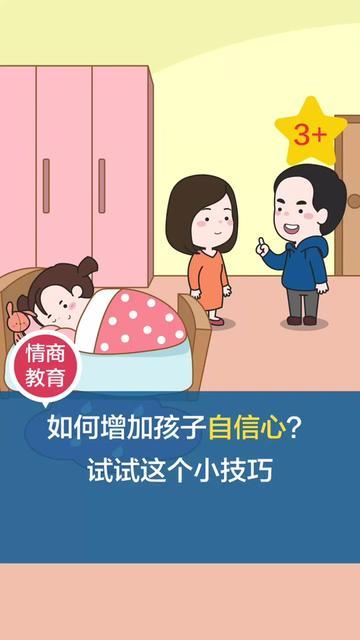 做个好家长,首先要是好演员😜😜#亲子早教干货 @抖音小助手 #dou来上学堂