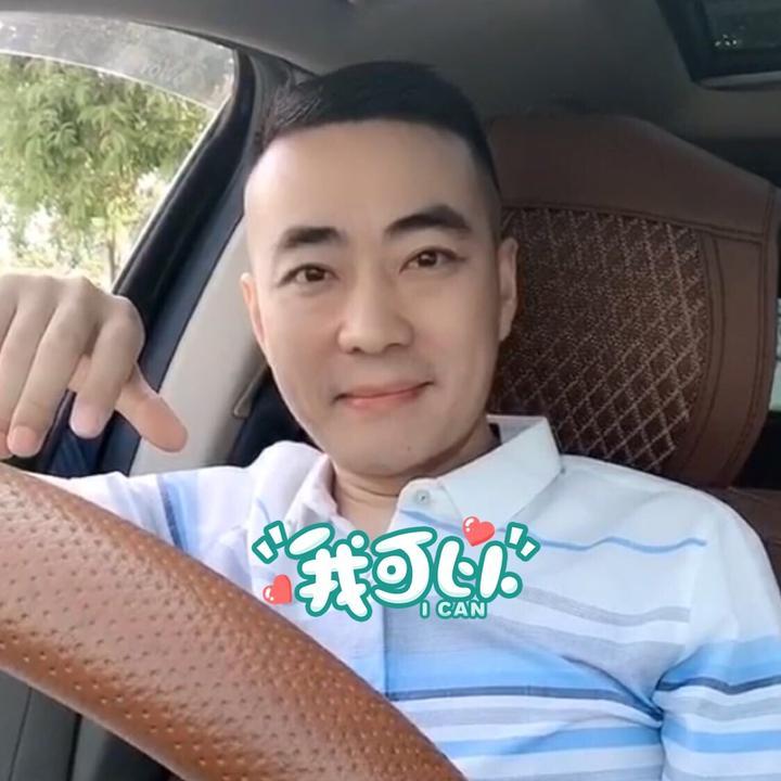 辉哥·情感电台