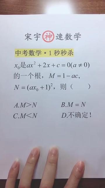 还不理解的同学,请认真审题!题目并没有说是一元二次方程喔!